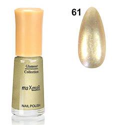 Лак для ногтей maXmaR № 061 7 ml MN-06