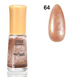 Лак для ногтей maXmaR № 064 7 ml MN-06