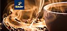 Немецкий молотый кофе Tchibo Family (Чибо Фемили) 250 г., фото 4