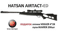 Пневматическая винтовка Hatsan AIRTACT ED +оптический прицел 4*28
