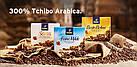 Немецкий молотый кофе Tchibo Family (Чибо Фемили) 250 г., фото 3