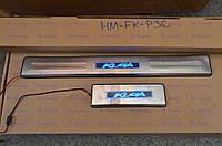 Накладки на пороги Форд Куга с диодной подсветкой (2013 - )