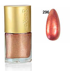 Лак для нігтів Crystal colors maXmaR № 296 9 ml MN-07