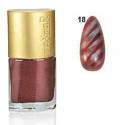 Лак для нігтів Magnetic Field maXmaR № 18 9 ml MN-07