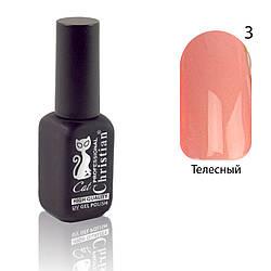 Гель-лак для нігтів Christian № 03 15 ml CGP-10HQ