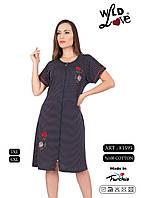 004b13fafafc3 Мужские халаты Больших размеров — купить недорого у проверенных ...