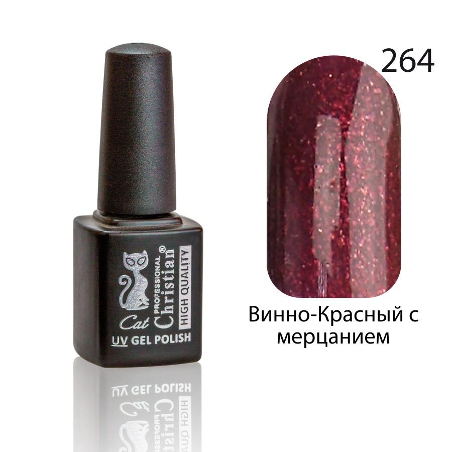 Гель-лак для ногтей Christian № 264 8 ml CGP-07HQ
