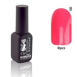 Гель-лак для нігтів Christian № 08 15 ml CGP-10HQ
