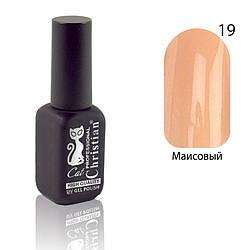 Гель-лак для нігтів Christian № 19 15 ml CGP-10HQ