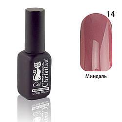 Гель-лак для нігтів Christian № 14 15 ml CGP-10HQ