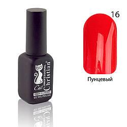 Гель-лак для нігтів Christian № 16 15 ml CGP-10HQ
