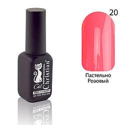 Гель-лак для нігтів Christian № 20 15 ml CGP-10HQ