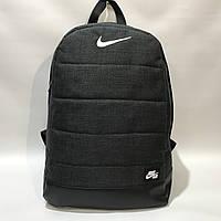 Рюкзак городской спортивный Nike Найк / мужской / темно-серый, фото 1