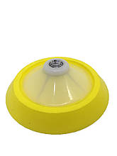 Оправка на роторную машинку М14 - Lake Country Backing Plates Yellow Urethane Rotary 125 мм (43-125WH-14MM)
