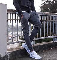 Cпортивные мужские штаны на манжете серые