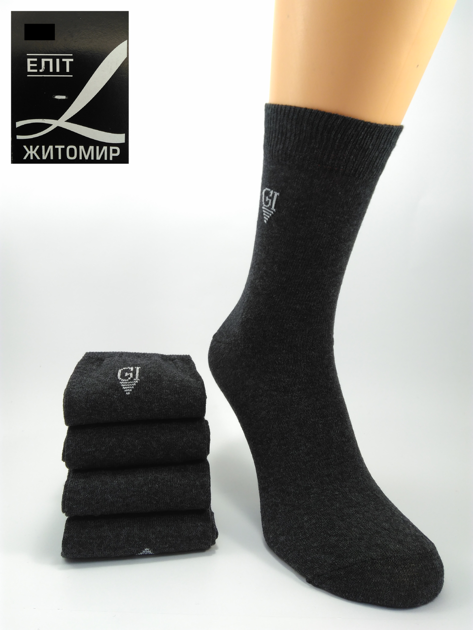 Носки мужские серые. Демисезонные 29-31 (43-45ОБУВЬ)