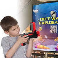 Пистолет AR Blaster Red
