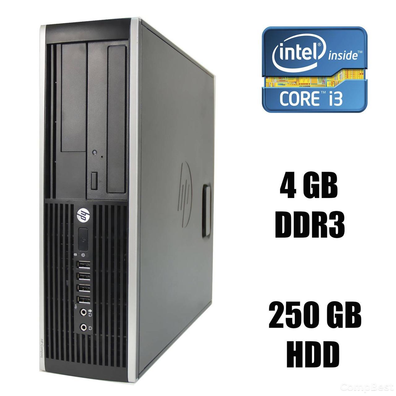 HP 8200 SFF / Intel Сore i3-2100 ( 2(4) ядра по 3.1GHz) / 4GB DDR3 / 250GB HDD