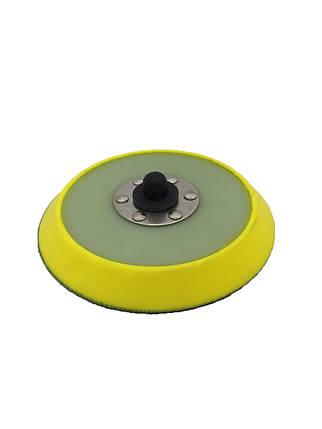 "Оправка на эксцентриковую машинку 5/16"" - Lake Country DA Backing Plates Yellow Urethane 125 мм. (43-125DAR), фото 2"