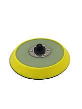 "Оправка на эксцентриковую машинку 5/16"" - Lake Country DA Backing Plates Yellow Urethane 125 мм (43-125DAR)"