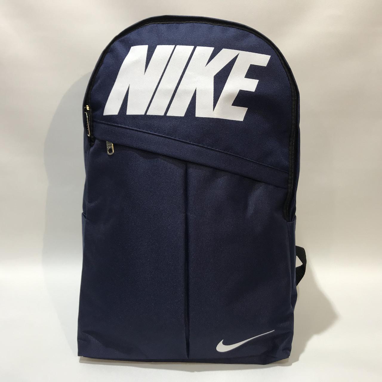 Рюкзак городской спортивный Nike Найк / мужской / синий