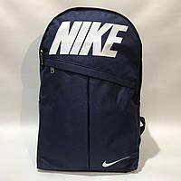 Рюкзак городской спортивный Nike Найк / мужской / синий, фото 1
