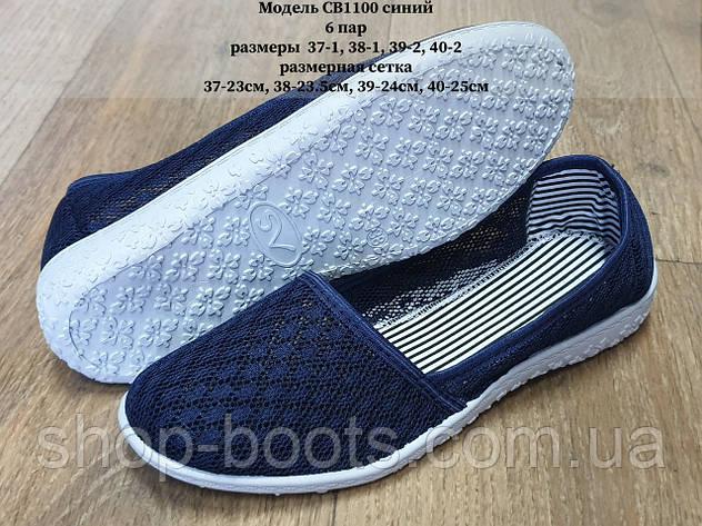 Жіночі мокасини оптом SV. 37-40 рр. Модель мокасин св 1100 синій, фото 2