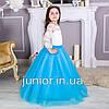 """Нарядное бальное  платье  для девочки """"Мия"""" 6-7лет"""