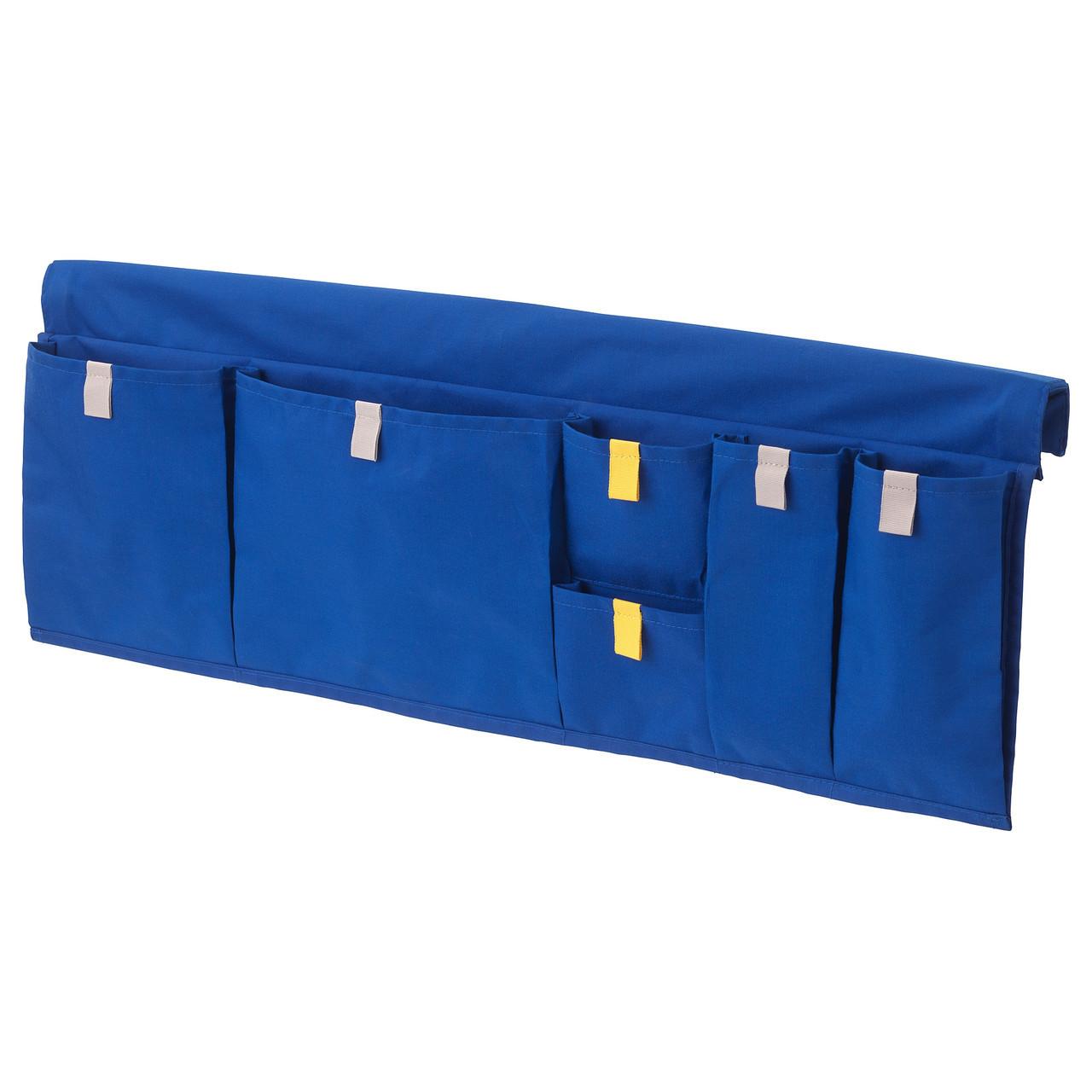 Карман для кровати IKEA MÖJLIGHET 75x27 см синий 804.213.89