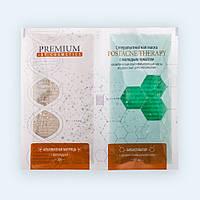 "Суперальгинатная маска ""Postacne Therapy"" с молодым томатом, матрица 20 г + гель 60 мл"