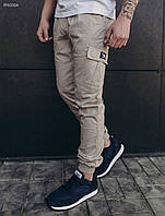 Мужские бежевые брюки карго Staff cargo beige modern, фото 1