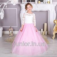 """Нарядное бальное  платье  для девочки """"Мия"""" 6-7лет, фото 1"""