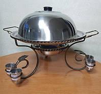 Подставка для подогрева мяса шашлыка Садж со стопками и колпаком 36см