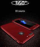 3D Чехол 360 ° + защитное стекло в подарок Iphone 5 / 5s / se / 6 / 6s / 7/ 8 /6+ / 7+/X / 10 чехол 5D