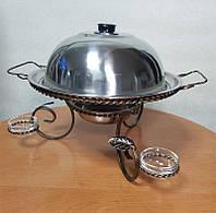 Подставка для подогрева мяса шашлыка Садж с соусницами и колпаком 36см