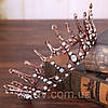 Корона круглая на голову. БЕРТА, корона мужская, мирта,  корона для венчания, фото 9