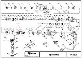 Якір до перфораторів Status MPR-35 (оригінал)