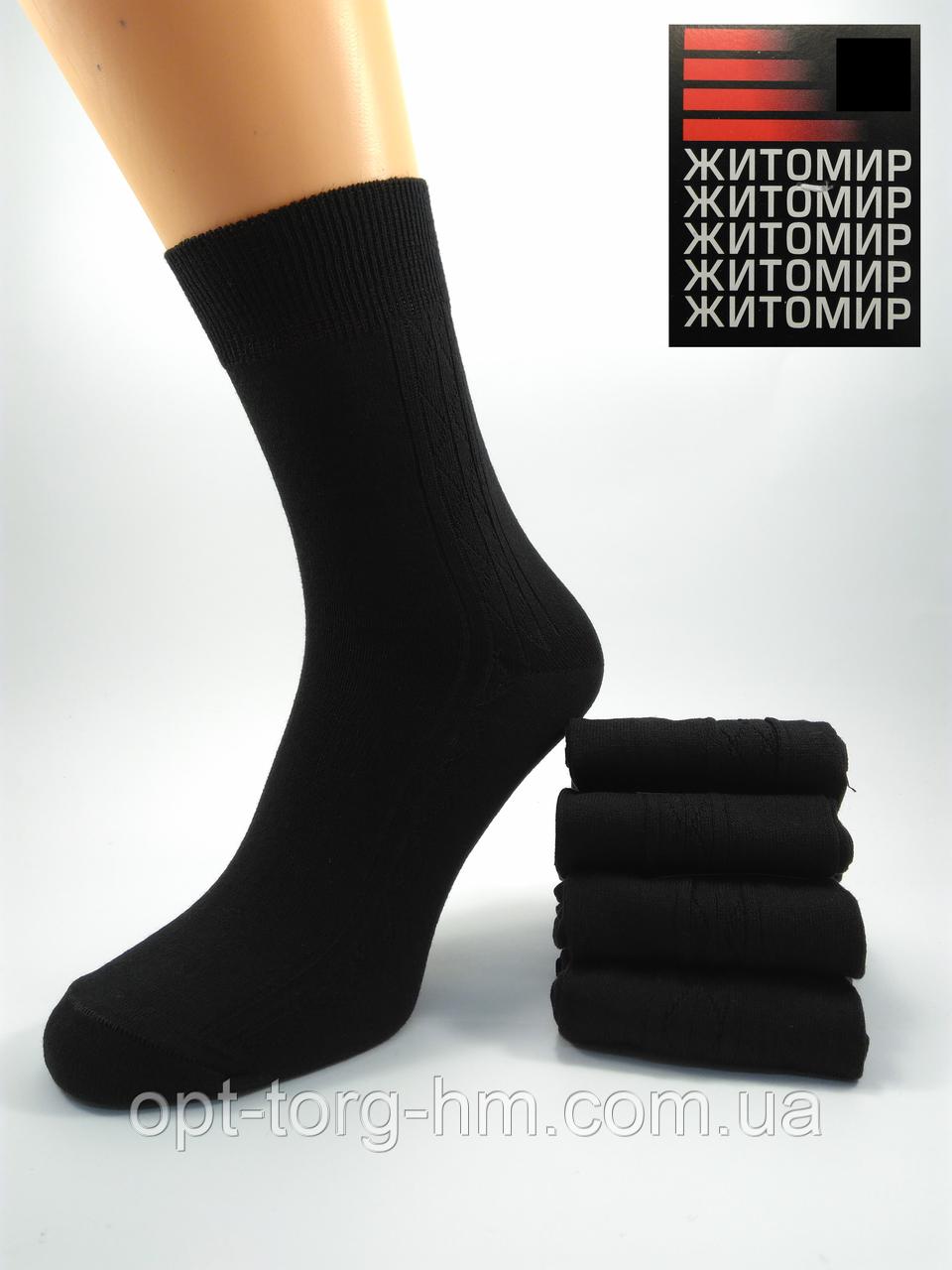 Носки мужские х/б с рисунком черные