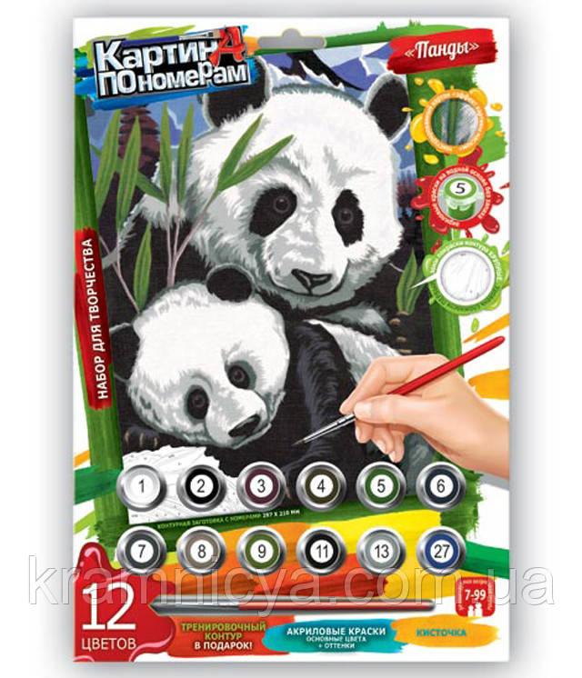 "Раскраска по номерам средняя ""Панды"" (29,7 х 21,0 см.)"