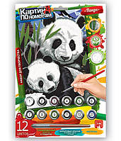 "Раскраска по номерам средняя ""Панды"" (29,7 х 21,0 см.), фото 1"