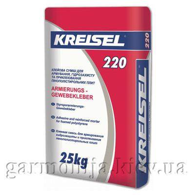 Клей для армирования пенопласта Kreisel 220, 25 кг