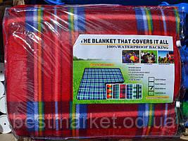 Теплий килимок для відпочинку 150x130 см