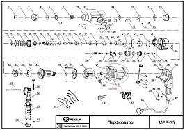 Корпус двигуна до перфораторів STATUS MPR-35 (оригінал)
