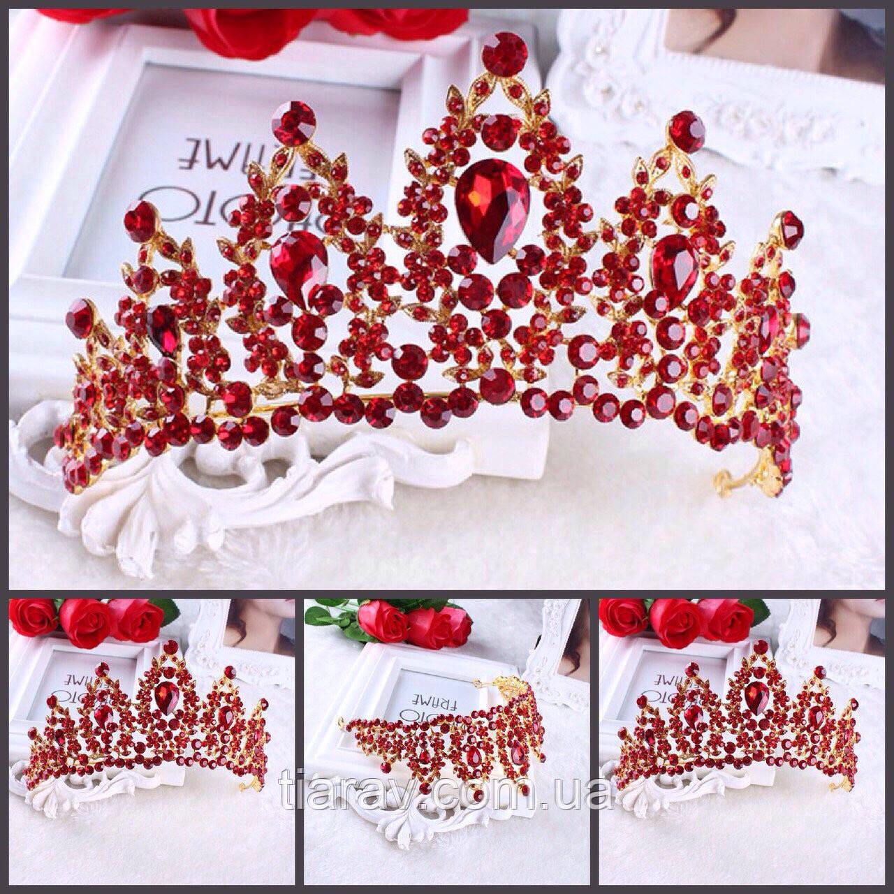 Корона, диадема РОЗАЛИЯ высокая тиара красная, свадебная диадемы украшения