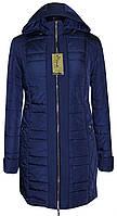 Женская куртка модная больших размеров 60-70 р цвет синий