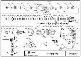 Кільце ущільнююче до перфораторів STATUS MPR-30 (оригінал)