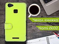 Чехол книжка для Nomi i5032 Evo X2