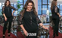 Костюм з ажурною блузкою, чорний з 50-60 розмір, фото 1