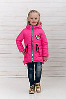 Демисезонная куртка - плащ  для девочки, фото 1