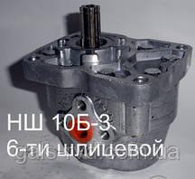 НШ 10Б-3 6-ти шлицевой вал